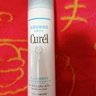 キュレル(Curel)の新品未使用キュレル潤浸保湿ディープモイスチャースプレー250g(化粧水/ローション)