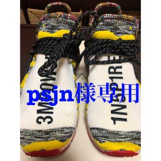 アディダス(adidas)のadidas Pharrell Williams 23.5 USED(スニーカー)