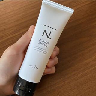 ナプラ(NAPUR)の新品未使用 N. エヌドット モイスチャー ハンドゲル(ハンドクリーム)