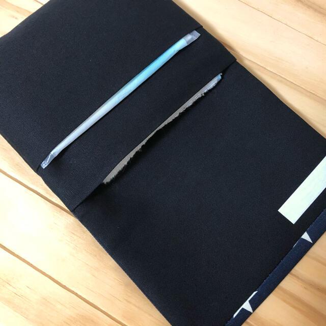 移動ポケット NO.418 ハンドメイドのキッズ/ベビー(外出用品)の商品写真
