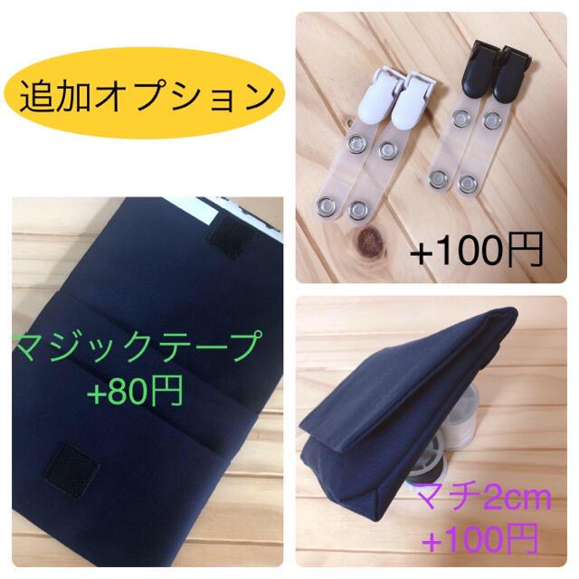 移動ポケット NO.420 ハンドメイドのキッズ/ベビー(外出用品)の商品写真
