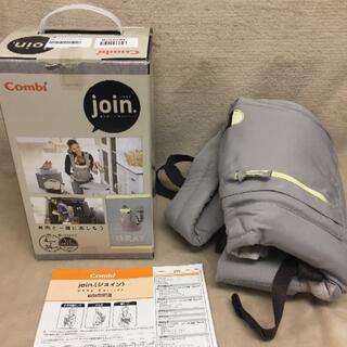 combi - JAB028 ジョイン EL-E フロスティグレー(GL)セサミブラック(BK)