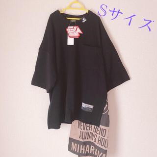 ミハラヤスヒロ(MIHARAYASUHIRO)のGU ジーユー ミハラヤスヒロ フハクコンビネーション Tシャツ(Tシャツ/カットソー(半袖/袖なし))