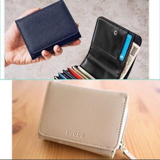 エストネーション(ESTNATION)のVege 様(折り財布)