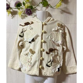 【アルベロベロ】4人の女の子のモチーフが可愛い豪華アウター♡(ジャケット/上着)