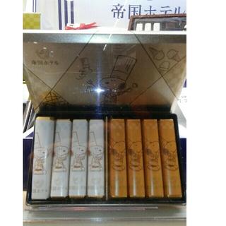 スヌーピー(SNOOPY)の帝国ホテル 料理長スヌーピー スティックアソートチョコレート 2箱(菓子/デザート)