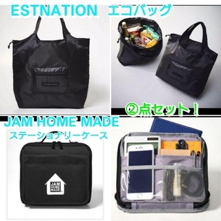 ESTNATION - モノマックス 付録 ESTNATION   エストネーション エコバッグ