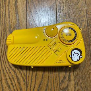 エヌイーシー(NEC)のバザールでござーる 多機能ラジオライト(キャラクターグッズ)