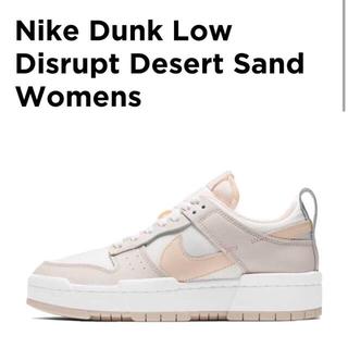 ナイキ(NIKE)のNIKE Dunk Low Disrupt Desert Sand (スニーカー)