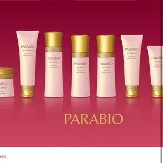 Yakult - パラビオACミルクⅡ 高保湿 エイジングケア 美白 シワ改善 ヤクルト美肌菌乳液