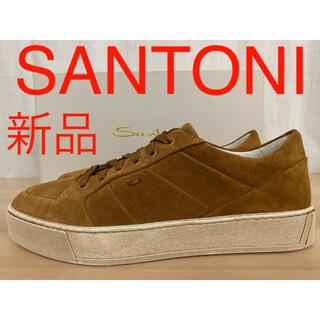 サントーニ(Santoni)の新品 SANTONI サントーニ ラグジュアリー スエード レザースニーカー(スニーカー)