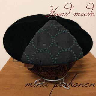 ミナペルホネン(mina perhonen)のミナペルホネンハンドメイド/ベレー帽(帽子)