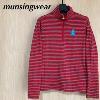 マンシングウェア(Munsingwear)のmunsingwear マンシングウェア レディース M ハイネック トップス(ウエア)