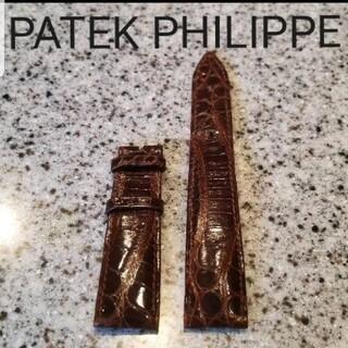 パテックフィリップ(PATEK PHILIPPE)の『PATEK PHILIPPE』純正USEDレザーベルト クロコダイル(レザーベルト)