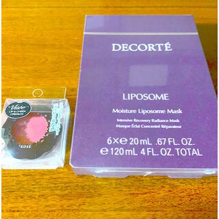 コスメデコルテ(COSME DECORTE)のコスメデコルテモイスチュアリポソームマスク6枚入 ヴィセリップアンドチークセット(パック/フェイスマスク)