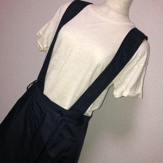 ジャンパー巻きスカート(ロングスカート)