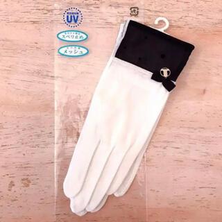ランバンオンブルー(LANVIN en Bleu)のランバンオンブルーUV手袋 白×ドット(手袋)