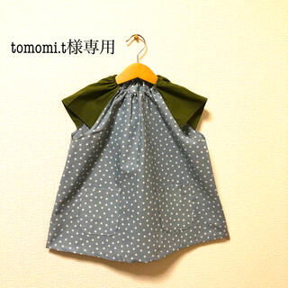 tomomi.t様専用(お食事エプロン)