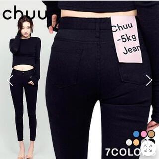 チュー(CHU XXX)のchuu -5kg ジーンズ ブラック 26(デニム/ジーンズ)