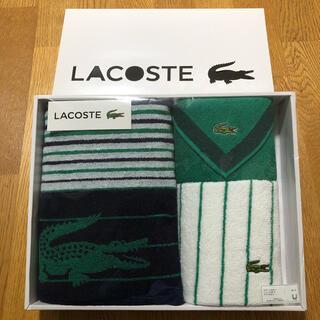 ラコステ(LACOSTE)のLACOSTE タオル3枚セット【新品未使用】(タオル/バス用品)