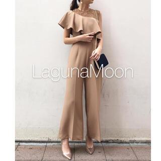 ラグナムーン(LagunaMoon)の✱新品タグ付き✱ ラグナムーン ラッフルワイドパンツドレス(ロングドレス)