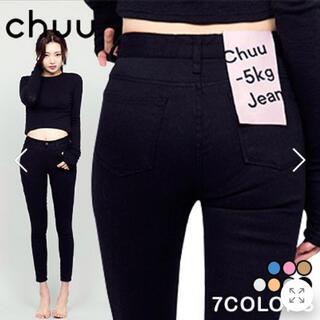 チュー(CHU XXX)のchuu -5kgジーンズ ブラック 28サイズ タグ付き(デニム/ジーンズ)