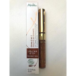メルヴィータ(Melvita)の新品 メルヴィータ  エクストラオイル リップグロス ベージュゴールド 4ml♪(リップグロス)