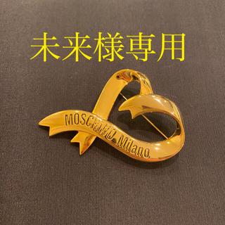モスキーノ(MOSCHINO)の未来様専用❣️(ブローチ/コサージュ)