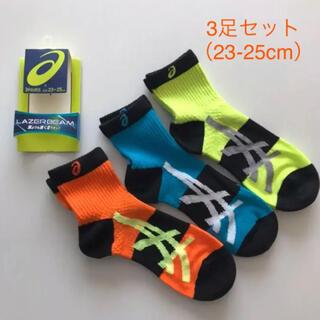 アシックス(asics)の新品☆ アシックス 靴下 サポート ソックス 3足組(23-25cm)(靴下/タイツ)