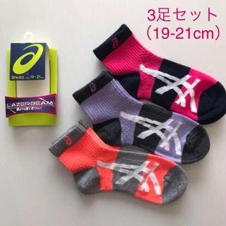 アシックス(asics)の新品☆ アシックス サポート ソックス 6足(21-23cm)(19-21cm)(靴下/タイツ)