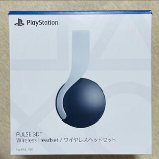 プレイステーション(PlayStation)のPS5  ヘッドセット(その他)