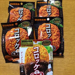 ユーハミカクトウ(UHA味覚糖)のUHA味覚糖 コロッケのまんま 5袋(菓子/デザート)