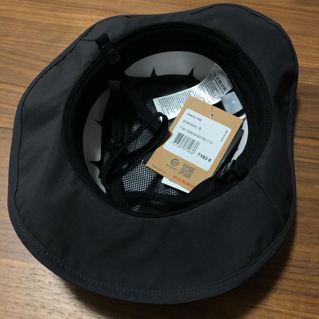 Mammut(マムート)のMAMMUT マムート トレッキングハット マチュハット グレー ユニセックスM スポーツ/アウトドアのアウトドア(登山用品)の商品写真
