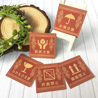 宅配ケアシール 40枚【C9-CF】茶色クラフトシール(カード/レター/ラッピング)