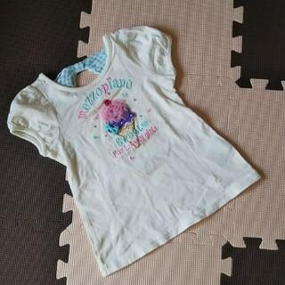 メゾピアノ(mezzo piano)のメゾピアノ アイスクリーム Tシャツ 110 100(Tシャツ/カットソー)