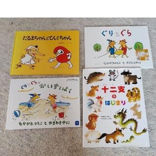 mさま専用 絵本4冊セット(絵本/児童書)