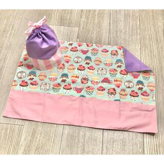 給食袋 ランチョンマット カップケーキ ミントグリーン 紫 女の子 ピンク(外出用品)