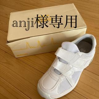 ミドリアンゼン(ミドリ安全)のミドリ安全 メディカルエレパス 靴css-306N ホワイト(その他)