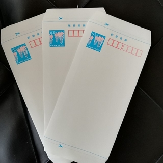 ミニレター 3枚(使用済み切手/官製はがき)