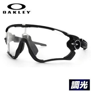 オークリー(Oakley)のOAKLEY JAWBREAKERオークリー 調光サングラス(ウエア)