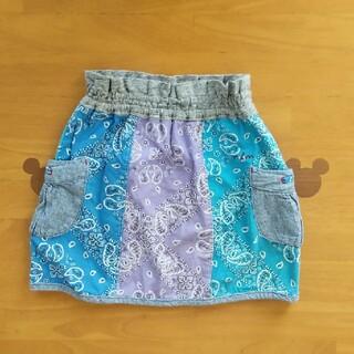 RAG MART - ラグマート 95 スカート 美品(๑'ᴗ'๑)