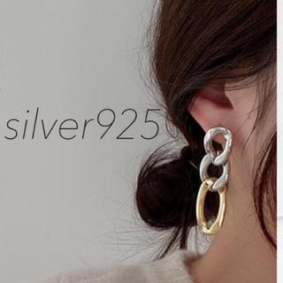 再販 【silver925ポスト】gold×silver チェーンピアス(ピアス)