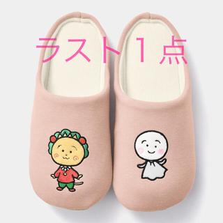 ジーユー(GU)のGU☆新品☆コジコジ☆さくらももこ☆ルームシューズ☆スリッパ☆ピンク(その他)