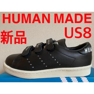 アディダス(adidas)の新品 ヒューマンメイド アディダス ベルクロ スタンスミス エイプ nigo(スニーカー)