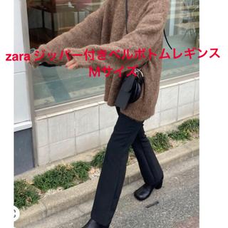ザラ(ZARA)のzara ジッパー付きベルボトムレギンス Mサイズ(カジュアルパンツ)