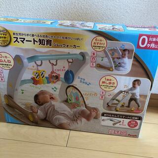 本日限定値下げ!!【ほぼ未使用】赤ちゃん ジムウォーカー 知育おもちゃ(ベビージム)