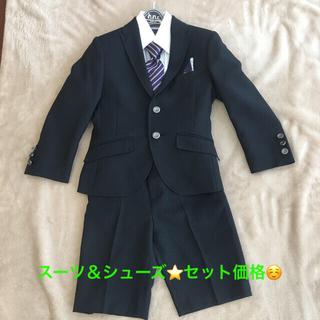 ヒロミチナカノ(HIROMICHI NAKANO)の入学式に⭐️110㎝スーツ&18㎝シューズ!(ドレス/フォーマル)