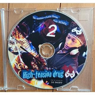 美品☆DJ ISOPP  High-tension drug2(クラブ/ダンス)