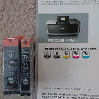 キヤノン(Canon)のCanon PIXUS MP600 インクタンク 7eと9(オフィス用品一般)