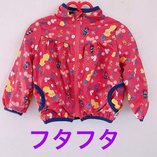 futafuta - フタフタディズニーミニー美品防寒防風ジャケット春もの保育園に